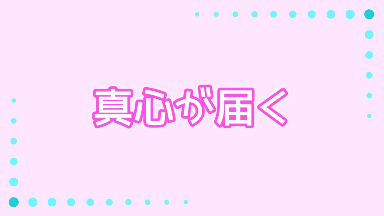 シグナル ネタバレ ハート 3